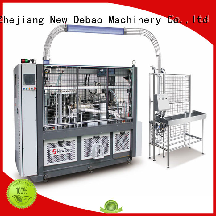 New Debao Machinery speed paper tea cup making machine manufacturing for paper cup