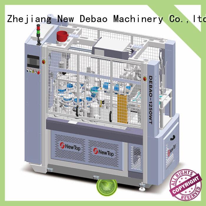 New Debao Machinery paper cup machine