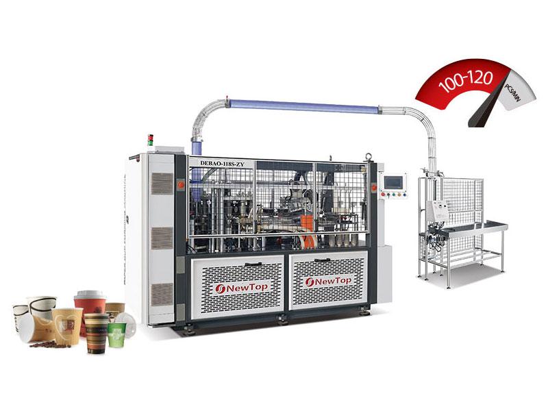 New Debao Machinery Array image95