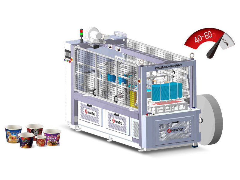 New Debao Machinery Array image101