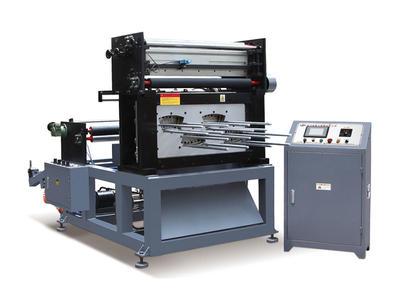 Automatic Punching Machine DEBAO-C900