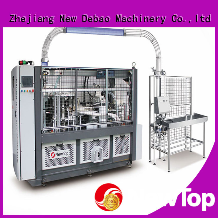 New Debao Machinery paper cup machine price manufacturing for coffee cup