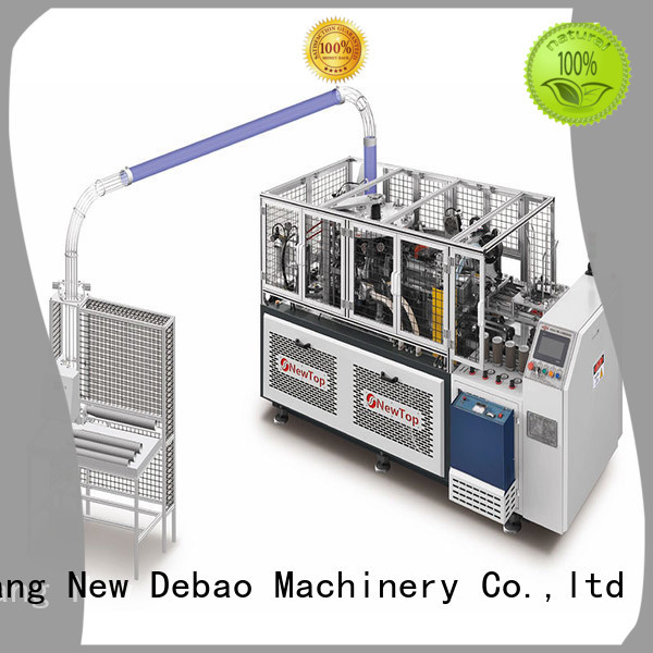 New Debao Machinery intelligent disposable paper cup making machine manufacturing for coffee cup