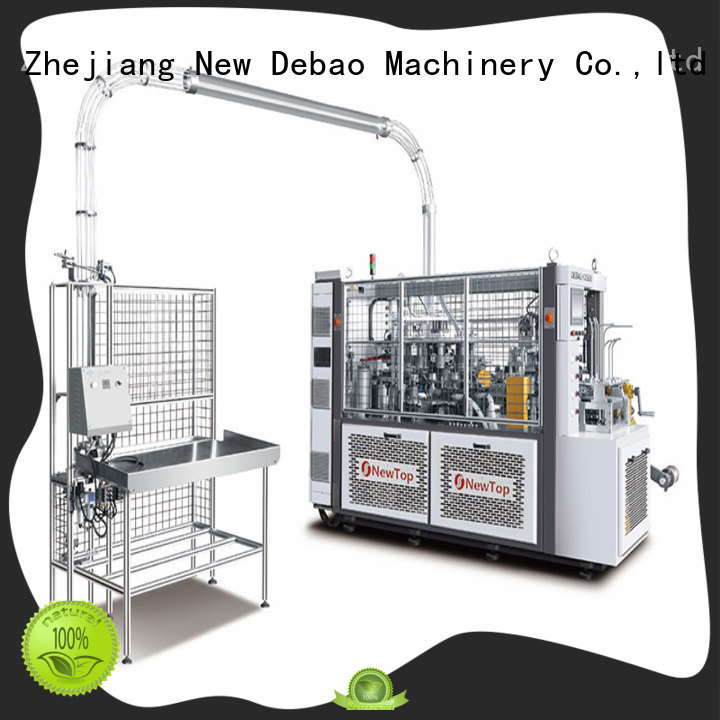 New Debao Machinery fully automatic paper cup machine manufacturing for coffee cup