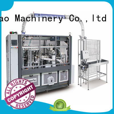 New Debao Machinery sleeve paper cup machinery price for super market