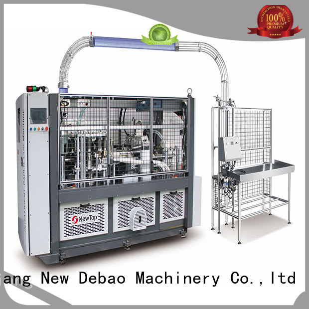 New Debao Machinery speed high speed paper cup machine manufacturing for coffee cup