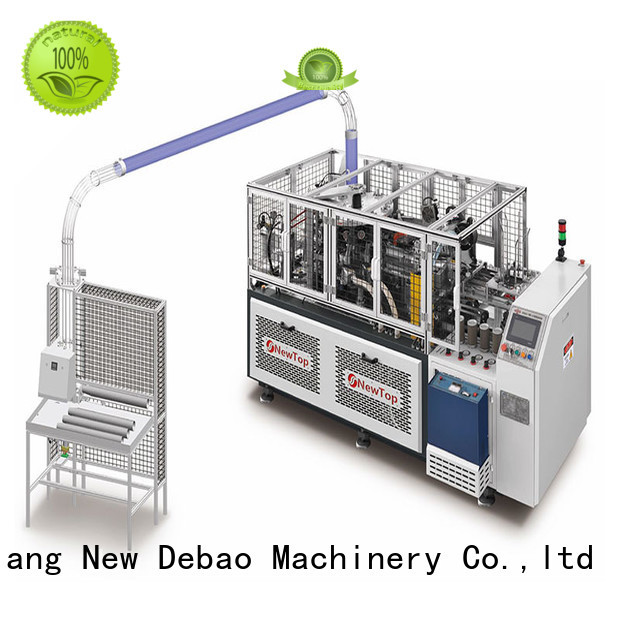 New Debao Machinery paper cup manufacturing machine manufacturing for coffee cup