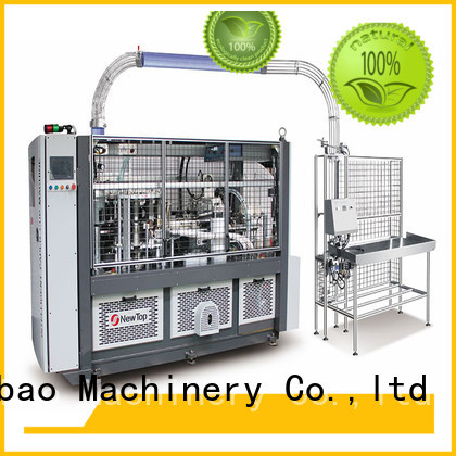 New Debao Machinery speed paper coffee cup making machine for sale for paper cup