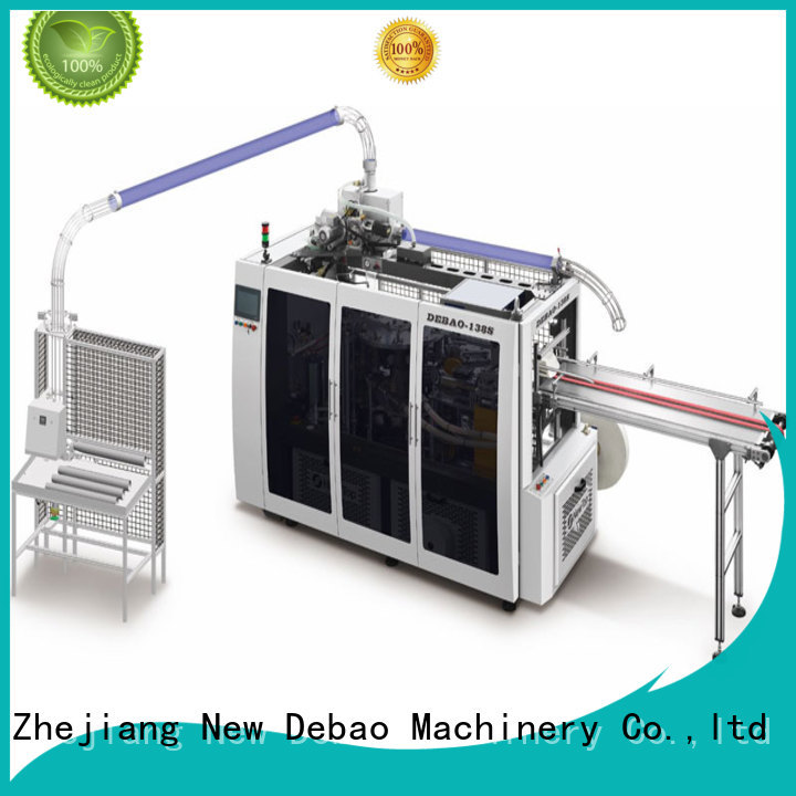 New Debao Machinery fully automatic paper cup machine manufacturing for paper cup