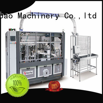 New Debao Machinery paper bowl machine for sale for paper cup
