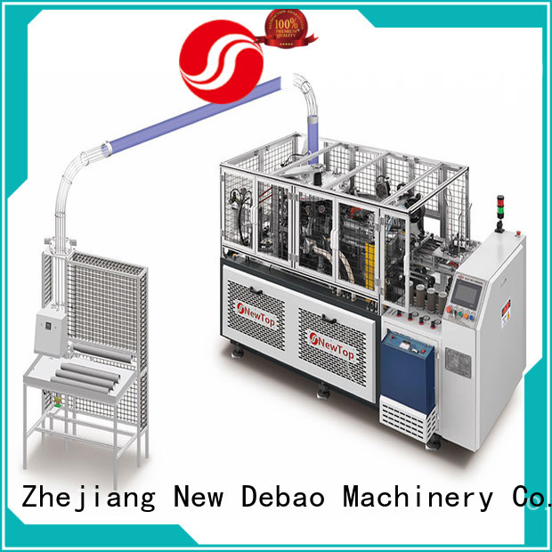 New Debao Machinery fully automatic paper cup making machine manufacturing for coffee cup