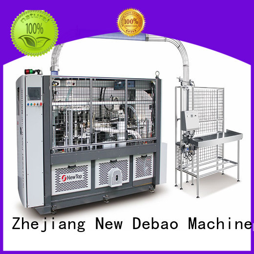 intelligent paper tea cup making machine price for paper cup