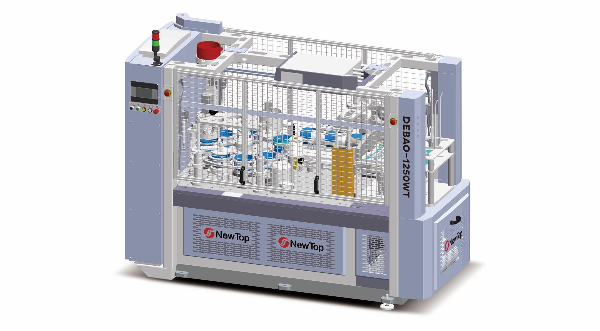 New Debao Machinery Array image14