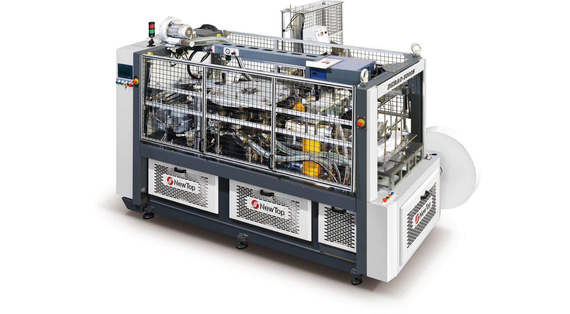 New Debao Machinery Array image58
