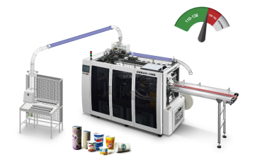 New Debao Machinery Array image106