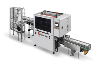 New Debao Machinery Array image149