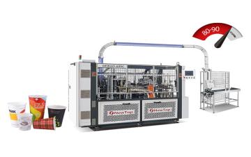 New Debao Machinery Array image5
