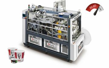 New Debao Machinery Array image136