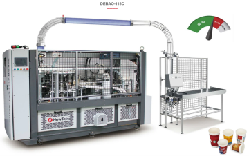 New Debao Machinery Array image124