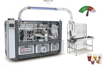 New Debao Machinery Array image137