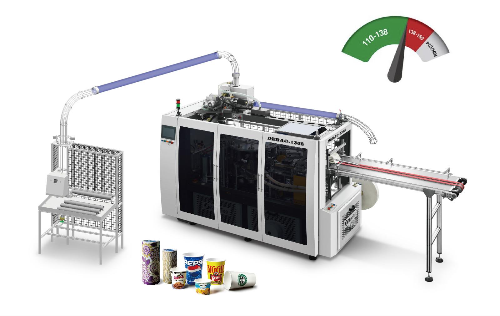 New Debao Machinery Array image181