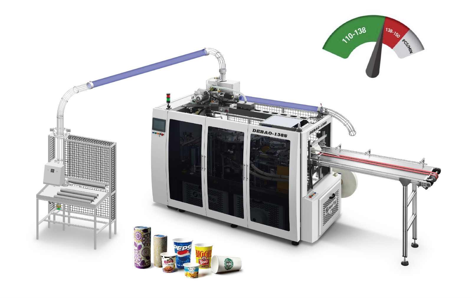 New Debao Machinery Array image110