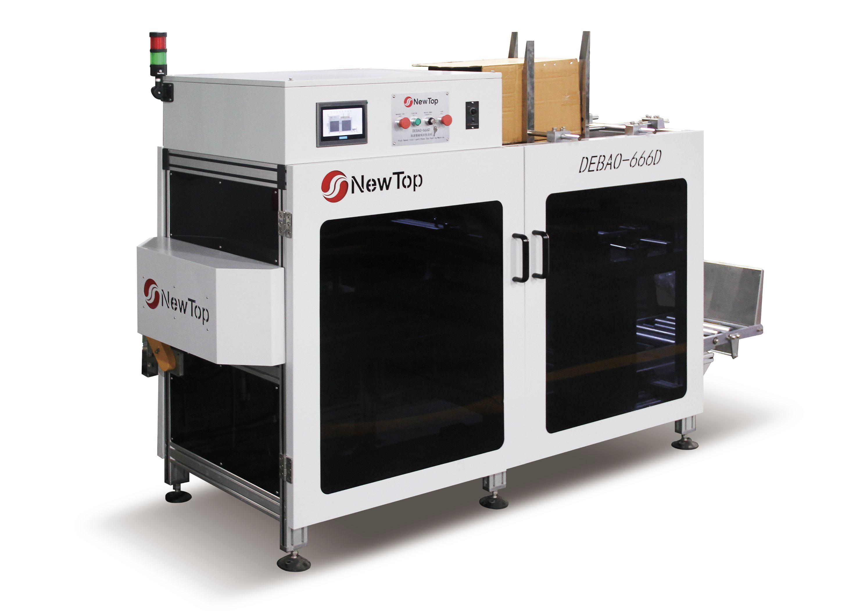 New Debao Machinery Array image69