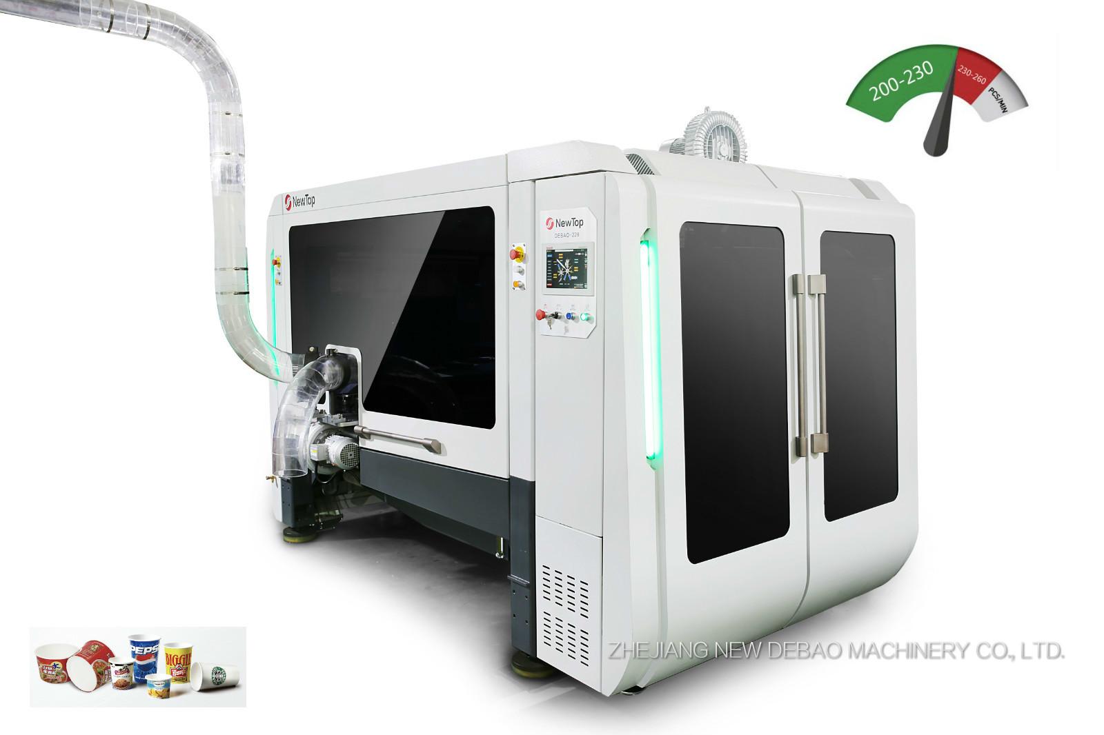 Horizontal High Speed Intelligent Paper Cup Machine