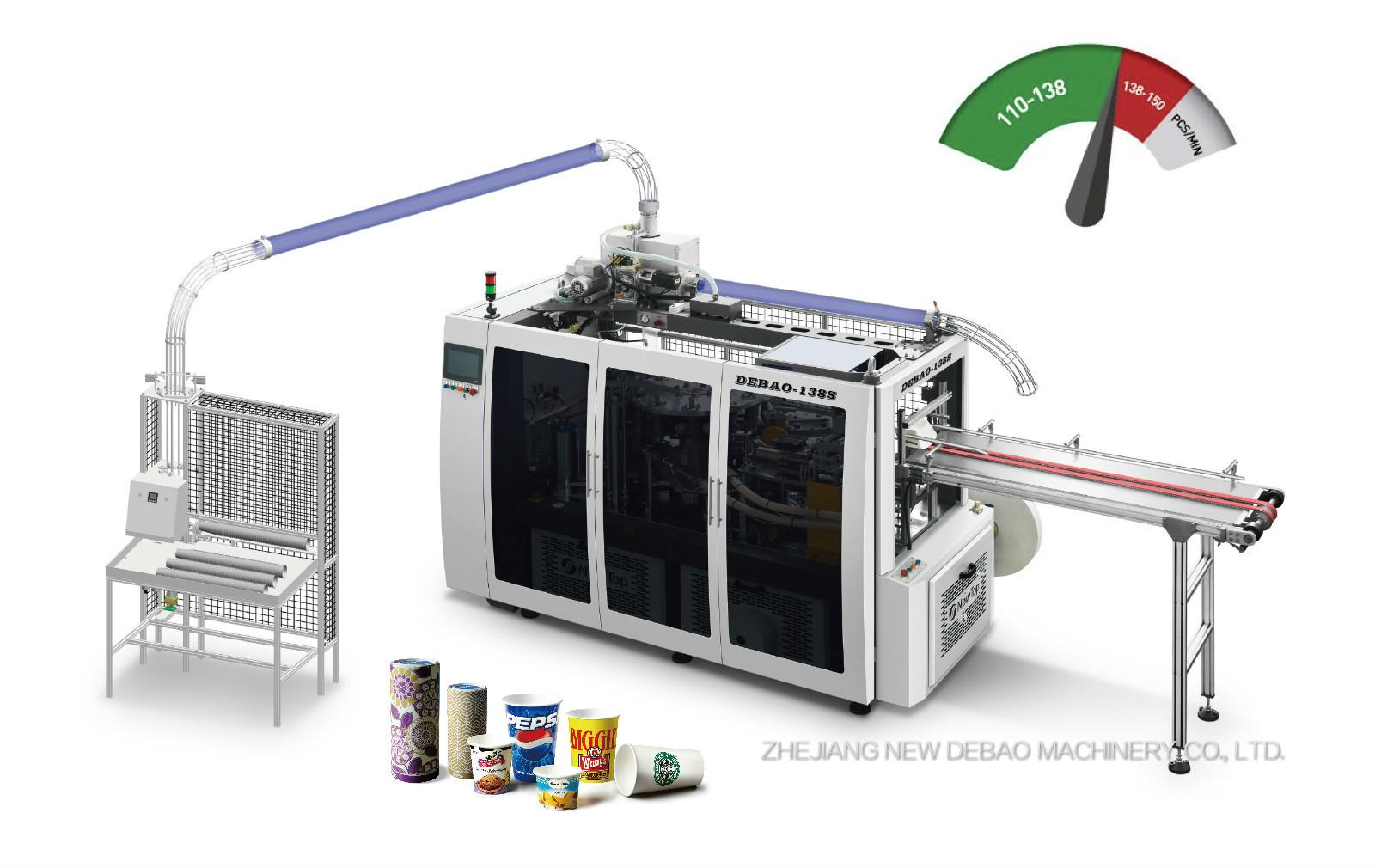 High Speed Intelligent Paper Cup Machine DEBAO-138S