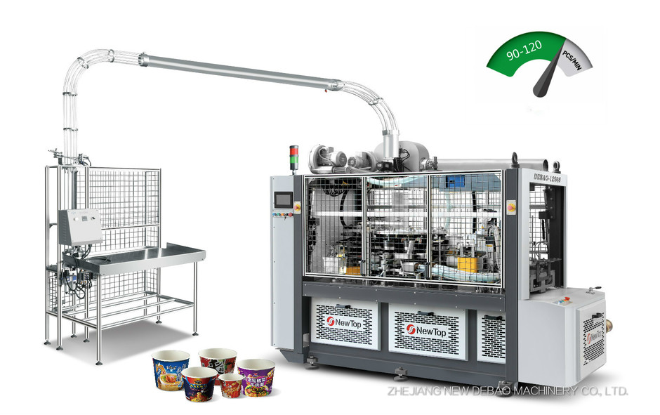 High Speed Intelligent Paper Cup Machine DEBAO-1250S/1250C