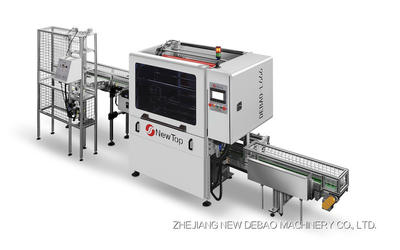 High Speed Intelligent Paper Cup Packing Machine DEBAO-L666