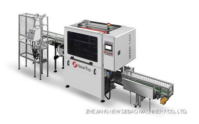High Speed Intelligent Paper Cup Packing Machine DEBAO-L666