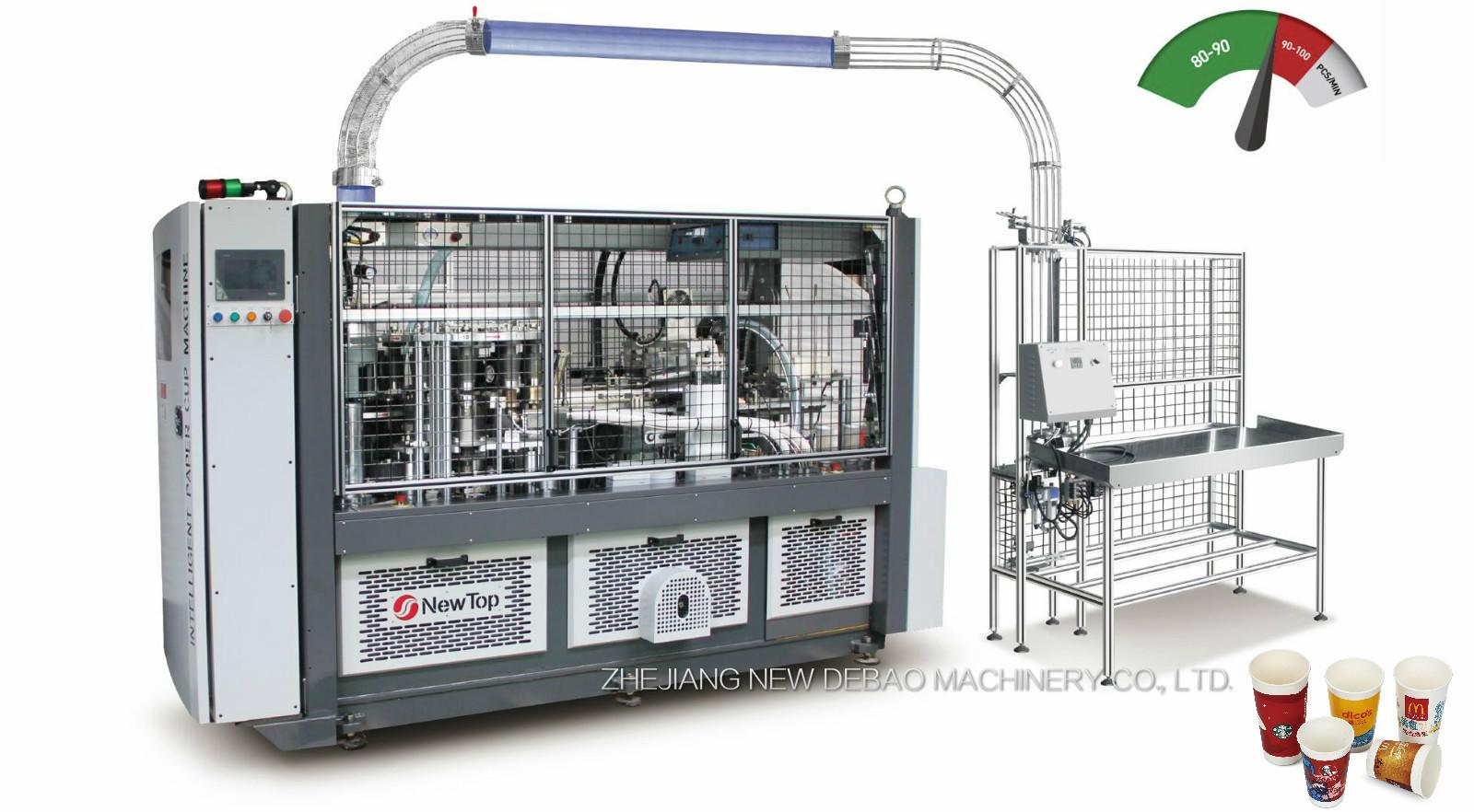 High Speed Intelligent Paper Cup Machine DEBAO-118C