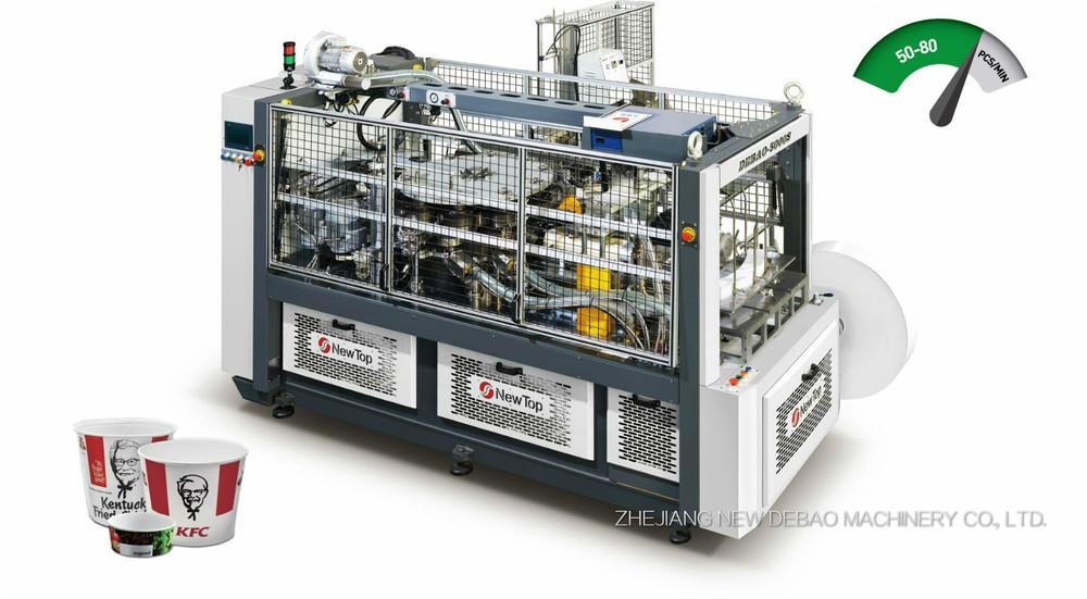 High Speed Intelligent Paper Cup Machine BEBAO-5000S