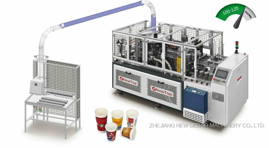 High Speed Intelligent Paper Cup Machine DEBAO-118S+SY