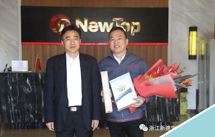 News Letter | Member of Wenzhou Standing Committee, Director of the Municipal Public Security Bureau Luo Jie and his entourage visited Newtop Company Chairman Dai Daojin.