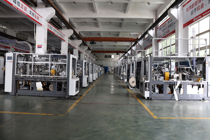 New Debao Machinery Array image200