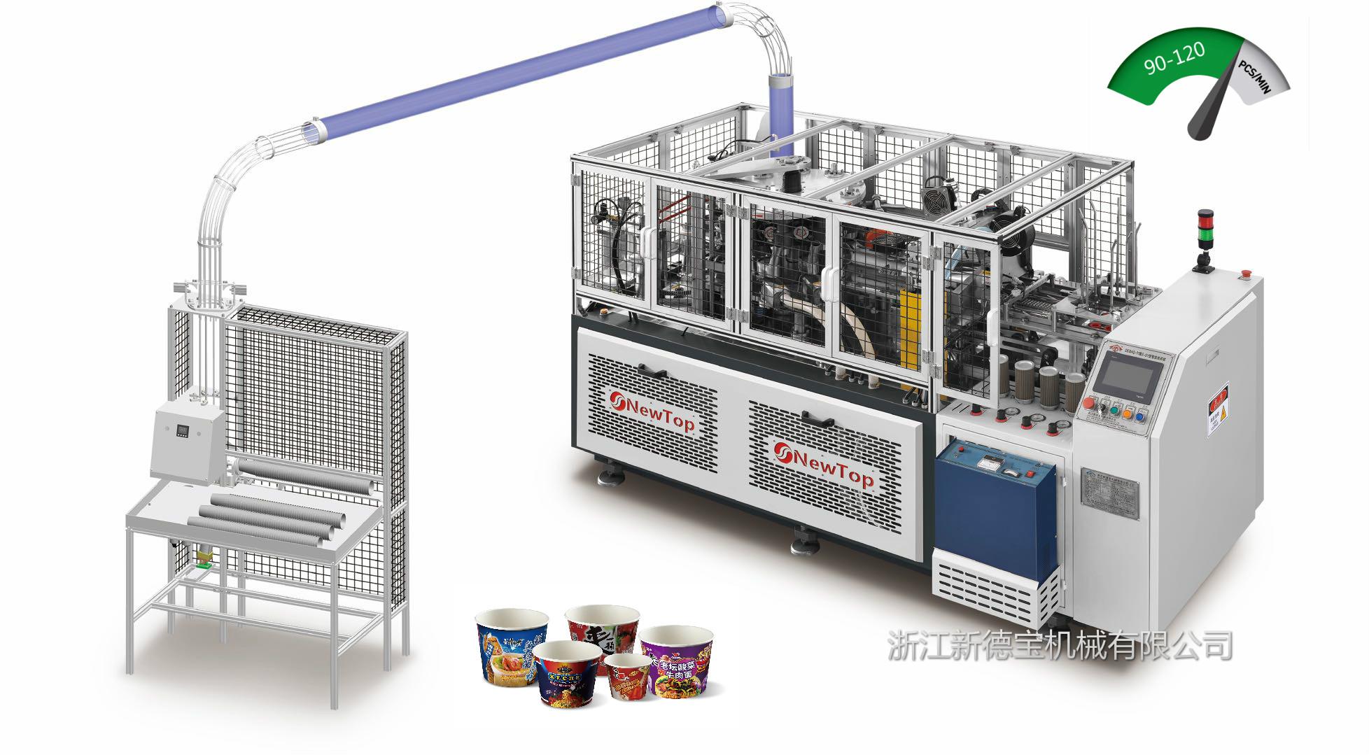 New Debao Machinery Array image138