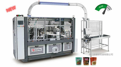 High Speed Paper Cup Machine DEBAO-138S-ZY