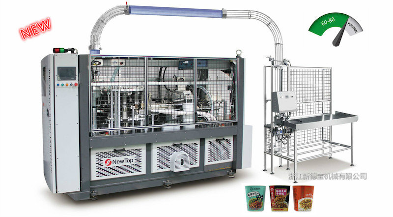 High Speed Paper Cup Machine DEBAO-138S-ZY