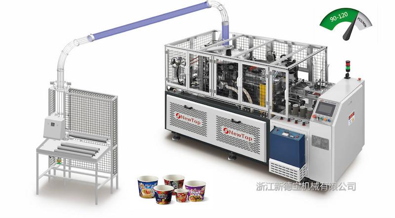 New Debao Machinery Array image190