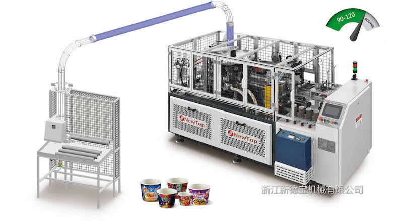 High Speed Paper Cup Machine DEBAO-1250SY