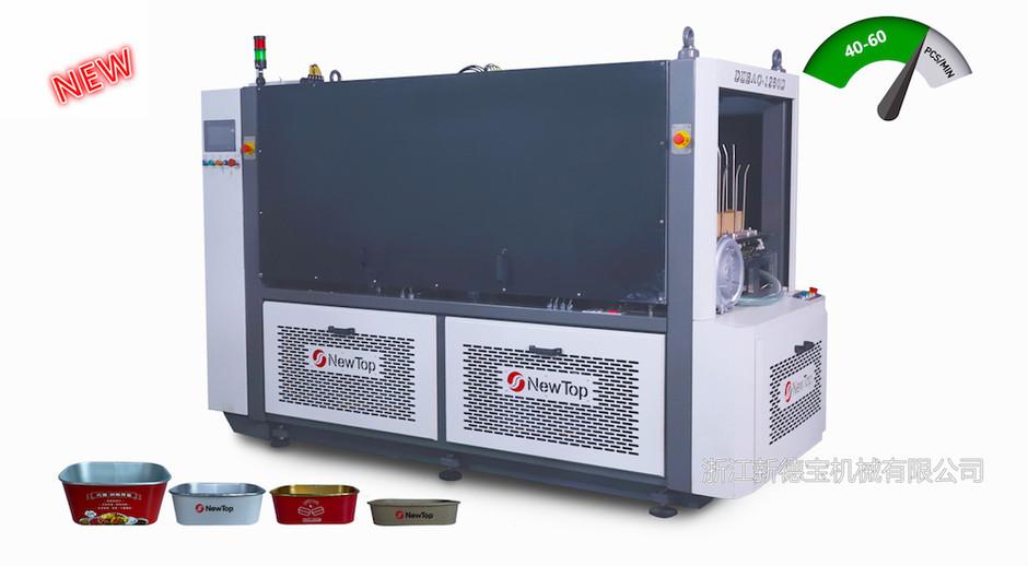 High Speed Paper Cup Machine DEBAO-1250D