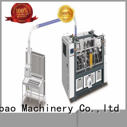 New Debao Machinery double sleeve paper cup machine price for super market