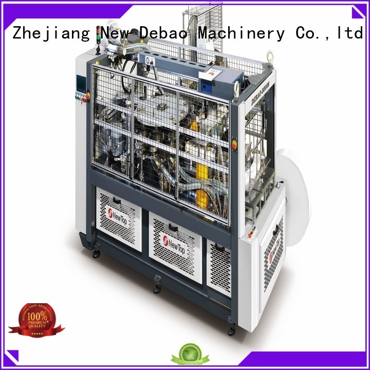 New Debao Machinery automatic paper cup making machine price for paper cup
