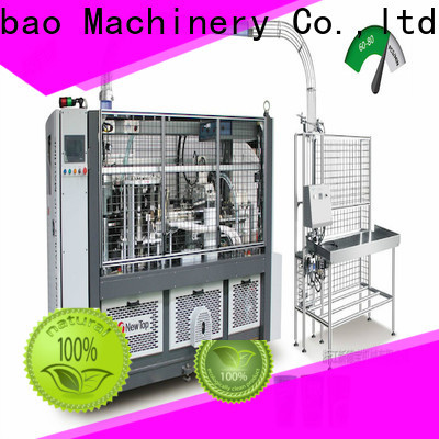 New Debao Machinery fully automatic paper cup making machine price for paper cup