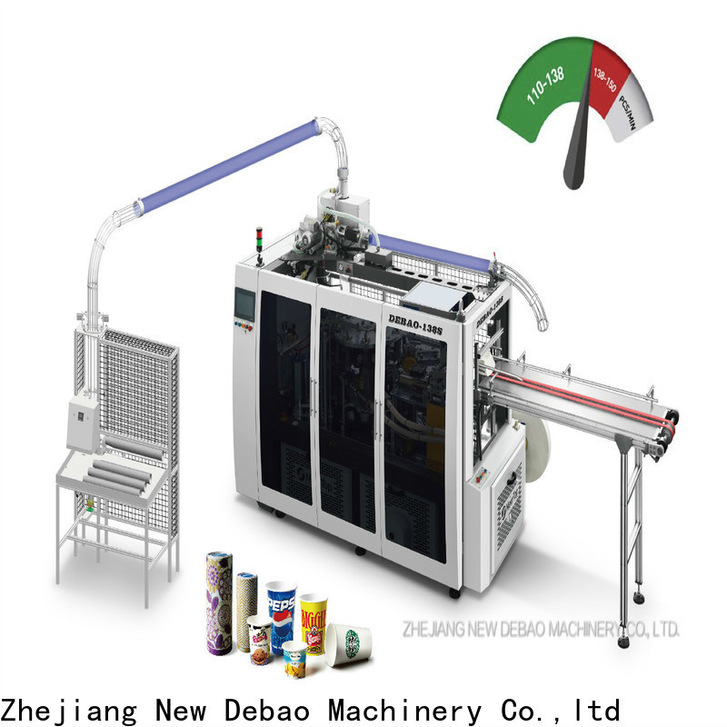 New Debao Machinery new paper cup making machine video for business for paper cup