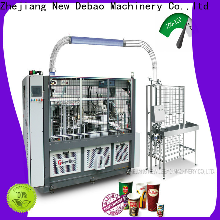 New Debao Machinery paper cup machine rate manufacturing for paper cup